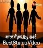 Best Friend Whatsapp Status Video Download In Hindi