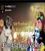 Yeh Prarthana Dil Ki Bekar Nahi Hogi Status Video