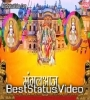 Vivah Panchami Maithili Song Whatsapp Status Video Download
