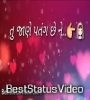 Tu Jane Patang Chhe Ne Hu Chhu Koi Dor Whatsapp Video Status