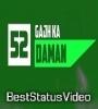 52 Gaj Ka Daman Song Green Screen Status Video Free Download