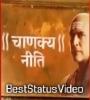 Chanakya Niti 23 Full Screen Status Video Download