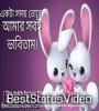 Oporadhi Ankur Mahamud Feat Arman Alif Whatsapp Status Video Download