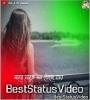 Moner Manush Mon Bhenge Jay Whatsapp Status Video Download