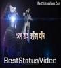 Mon Majhi Re Arijit Singh Whatsapp Status Video Download