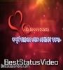 Emon Madhur Sandhay Karaoke Whatsapp Status Video Download