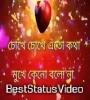 Chokhe Chokhe Eto Katha Whatsapp Status Video Download