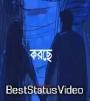 Bojhena Shey Bojhena Whatsapp Status Video Download