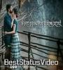 Ke Tui Bol Bengali Romantic Song Whatsapp Status Video Download