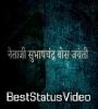 Subhash Chandra Bose Jayanti Best Whatsapp Status Video Download