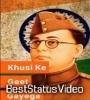 Kadam Kadam Badhaye Ja Khushi Ke Geet Gaye Ja Subhash Chandra Bose Birthday Special Whatsapp Status