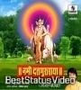 Datta Tujhe God Rup Dola WhatsApp Status Video Download