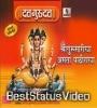 Shriguru Sarikha Asata Pathirakha WhatsApp Status Video Download