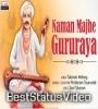 Naman Majhe Gururaya Parshuram Tayawade WhatsApp Status Video Download