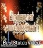 Happy Birthday Video Download Tamil