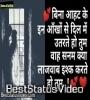 Jagannath Rath Yatra Whatsapp Status Video Download