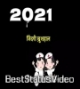 """Welcome Happy New Year 2021 and Wish to Doctor """"Happy New Year"""""""