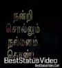 Happy Pongal Animation WhatsApp Status Video