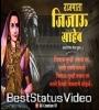 Download Maa Saheb Rajmata Jijau Whatsapp Status Video