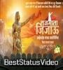 Rajmata Jijau Jayanti 2021 Whatsapp Status Video