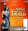 12 January Rashtramata Jijau Jayanti WhatsApp Status Video Download