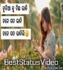Odia Sad Status Video Download Girl Mirchi