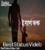 Raja Manus Ha Dildar Marathi Fathers Special Song Status Video Download