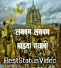 Gadi Ghungrachi Aali New Marathi Trending Song Whatapp Status Video