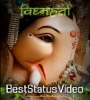 Ganadhisha Bhalchandra Whatsapp Status Video Download