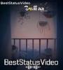Udaaxi Mon Assamese Whatsapp Status Video Download