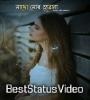 Mure Hoi Rua Na Assamese Whatsapp Status Video Download
