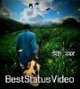 Akow Morom Ahibone Assamese Sad Whatsapp Status Video Download