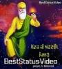 Gurbani Shabad Vichar Prime Whatsapp Status Video Download