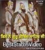 Shri Guru Gobind Singh Ji Whatsapp Status Download