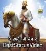 Guru Gobind Ji Pyare Diljit Dosanjh Gurbani Shabad WhatsApp Status Video