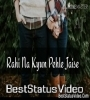 Rahi Na Kyun Pehle Jaise Teri Meri Baatein Sajna Ek Duje Kaira Sad WhatsApp Status Video Download
