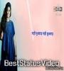Chhoti Tahra choti Se Chot Lagata Pramod Premi Yadav Whatsapp Status Video Download