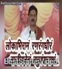 Happy Ramanandacharya Jayanti Status Video Download