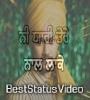 Chamkila Himmat Sandhu Whatsapp Status Video Download