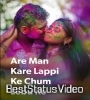 Holi Me Toke Re Guiya Rang Debu Nagpuri Full Screen Whatsapp Status Video Download