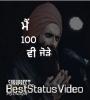 Trending Guru Ramdas Jayanti Whatsapp Video Status
