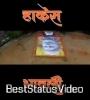Tujvin Mauli Jagu Kaise Shivaji maharaj Full Screen Whatsapp Status Video Download