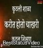 Majhya Bhiman Bhal Kel G Baya Jay Bhim Dj Remix Whatsapp Status Video Download