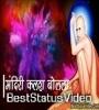 Gan Gan Ganat Bote Gajanan Maharaj Whatsapp Status Video Download