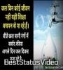 Water Diwas Hindi Shayri Whatsapp Status Video Download