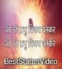 Ji Uthe Prabhu Vijay Bankar Whatsapp Status Videos Download