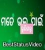 Tadapi Tadapi Jiuchhe Sambalpuri Black Screen Whatsapp Status Video Download