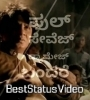 Salaga Kannada Full Screen WhatsApp Status Video Download