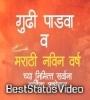 Happy Gudi Padwa Whatsapp Status For Maratha Naveen Varsh