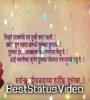 Happy Gudi Padwa Marathi New Year Whatsapp Status Video Download
